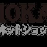 SHOKADO Webストア