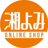 shonan-yomiuri-STORE