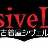 古着屋siveL(シヴェル)