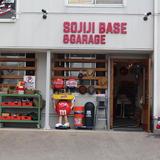 SOJIJI BASE&GARAGE