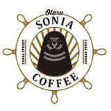 SONIA COFFEE ONLINE STORE