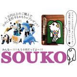 SOUKO