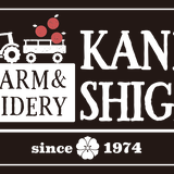 FARM&CIDERY KANESHIGE STORE
