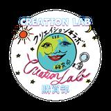 Creation Lab 購買部