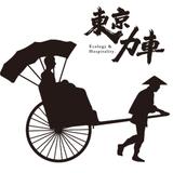 東京力車 WEB SHOP