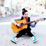 Miyake Kaori CD shop