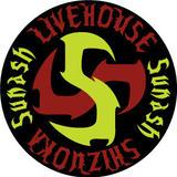 Sunash's STORE