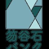笏谷石バンク PRODUCT STORE