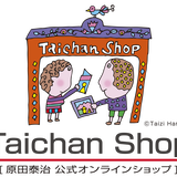 Taichan Shop