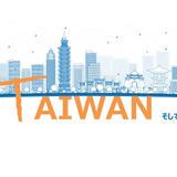 台湾広告代理店 百軒広告