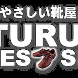 Mituruya-ShoesShop