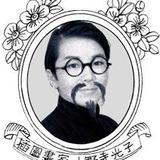 MITSUKO ONODERA                            online shop