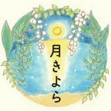 月塩 okinawa