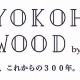 YOKOHAMA WOOD by TomatoBatake