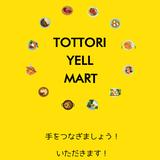 TOTTORI YELL MART 東部版(デリバリー)
