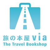 旅の本屋 via