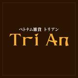 ベトナム雑貨 Tri An