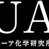 UA online shop/ユーア化学研究所 オンラインショップ