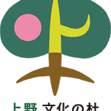 UENO WELCOME PASSPORT -上野地区文化施設共通入場券-