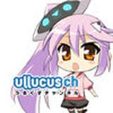 ULLUCUS HEAVEN公式オンラインショップ「うるくすチャンネル」