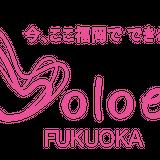 voloesfukuoka