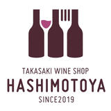 TAKASAKI WINE SHOP  橋本屋
