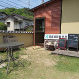 渡邊珈琲販売所