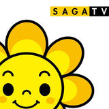 サガテレビ