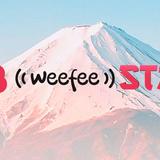 Đăng ký Pocket Wifi tại Nhật Bản -  Weefeestay