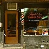 Barber pole  store