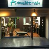 Amulet-ah