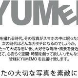 YUMEMO