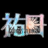 yuuka's web shop
