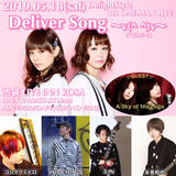 『DelightStyle』期間限定LIVEグッズSHOP