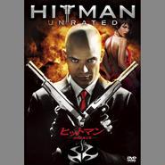 ヒットマン<完全無修正版>[FXBNG-36281]