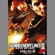 エネミー・ライン2 -北朝鮮への潜入-[FXBNM-32125]