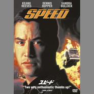 スピード[FXBNG-8638]