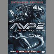 AVP2 エイリアンズVS.プレデター<完全版>[FXBNG-38214]
