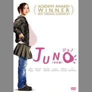 JUNO/ジュノ<特別編>[FXBNG-36280]