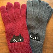 ひょっこりネコマンジュウ手袋