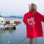 【島ズ。TEEシリーズ】 No.5 めおんLOVEズ。TEE