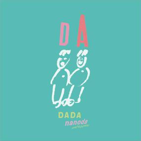 On Sale!【Let's DADADA】 (10inch LP+ダウンロードコード付) by  Let's DADADA