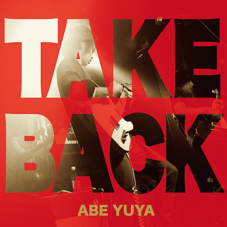 single「TAKE BACK」