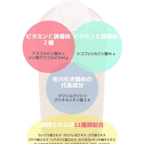 20%OFF※送料無料【定期】フラーレン エクストラ ローション