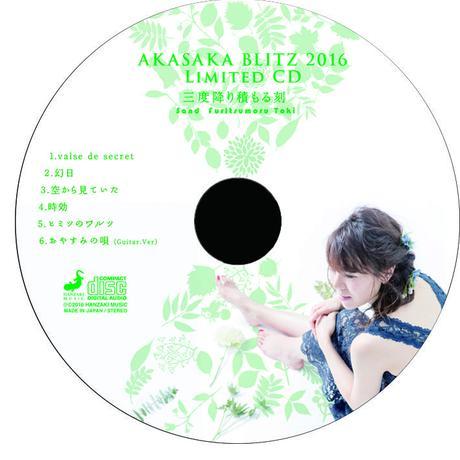 赤坂BLITZ2016  LIMITED CD