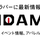 The Kendama Times Store