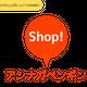 Shop! アシナガペンギン