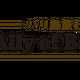 bali-no-mikata's STORE