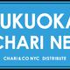 build-chari