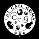 保護猫カフェGOMA